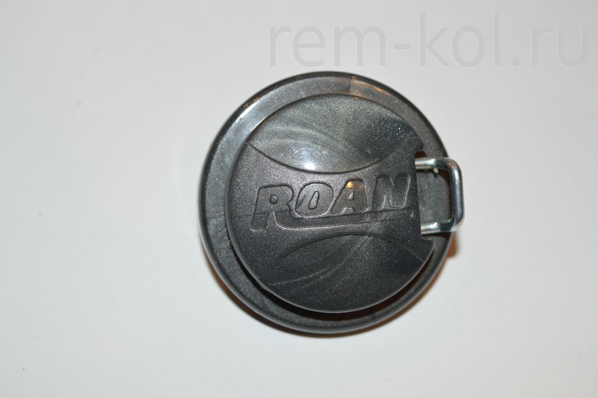 Втулка для колеса Roan